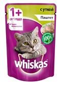 Whiskas - Паучи для кошек (Паштет с уткой)