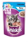 Whiskas - Паучи для котят (Рагу с лососем)