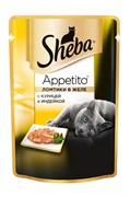Sheba - Паучи для кошек (с курицей и индейкой в желе) Appetito