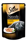 Sheba - Паучи для кошек ( с курицей и индейкой) Naturalle