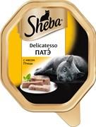 Sheba - Влажный корм для кошек (патэ с птицей) Delicatesso