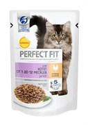 Perfect Fit - Паучи для котят (курица в соусе)
