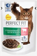 Perfect Fit - Паучи для стерилизованных котов и кошек (Говядина в соусе)