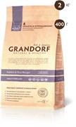Grandorf - Сухой корм для взрослых стерилизованных кошек (кролик с рисом) Adult Cat Sterilized Rabbit & Rice Recipe