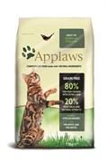 Applaws - Сухой корм беззерновой для кошек (с курицей и ягненком) Dry Cat Chicken With Lamb