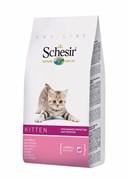 Schesir - Сухой корм для котят