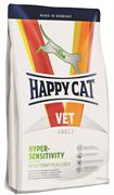 Happy Cat (вет. диета) - Сухой корм для кошек при аллергии Hypersensitivity