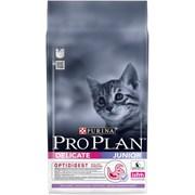 Purina Pro Plan - Сухой корм для котят с чувствительным пищеварением в возрасте от 6 недель до 1 года (с индейкой)