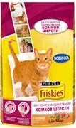 Purina Friskies - Сухой корм для кошек, контроль образования комков шерсти (с курицей и овощами)