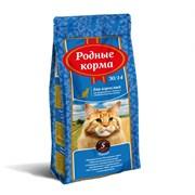 Родные Корма - Сухой корм для взрослых стерилизованных кошек 30/14