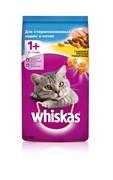 Whiskas - Сухой корм для стерилизованных кошек (с курицей)