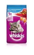 Whiskas - Сухой корм для стерилизованных кошек (с говядиной)