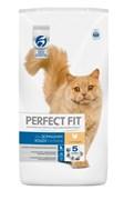 Perfect Fit - Сухой корм для домашних кошек (с курицей)
