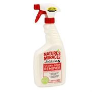 8in1 - Уничтожитель пятен и запахов от кошек универсальный (спрей) NM JFC S&O Remover
