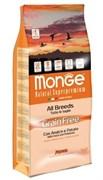 Monge - Сухой корм беззерновой для собак всех пород (утка с картофелем) Dog Grain Free
