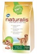 Naturalis Total Alimentos - Для взрослых собак с индейкой, курицей, коричневым рисом и овощами Naturalis Adult Dogs Turkey, Chicken and Vegetables