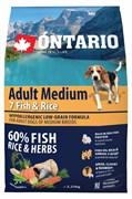 Ontario - Сухой корм для собак (с 7 видами рыбы и рисом) Adult Medium 7 Fish & Rice