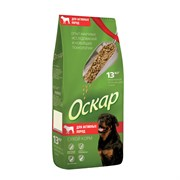 Оскар - Сухой корм для активных собак