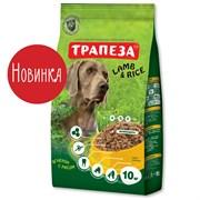 Трапеза - Сухой корм для взрослых собак всех пород (с ягненком и рисом)