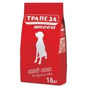 Трапеза - Сухой корм для собак BREED