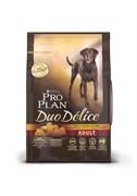 Purina Pro Plan - Сухой корм для взрослых собак (с курицей и рисом) DUO DELICE