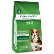 Arden Grange - Сухой корм для взрослых собак (с ягненком и рисом) Adult Dog Lamb & Rice
