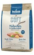 Bosch - Полнорационный корм для щенков (с курицей и бататом) Soft Junior