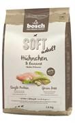 Bosch - Полнорационный корм для собак (с курицей и бананами) Soft