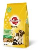 Pedigree - Сухой корм для щенков мелких пород (с курицей)