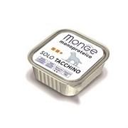 Monge - Консервы для собак (паштет из индейки) Dog Monoproteico Solo