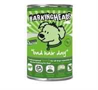 """Barking Heads - Консервы для собак """"Роскошная шевелюра"""" (с ягненком) Bad Hair Day"""