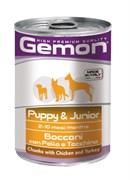 Gemon Dog - Консервы для щенков (кусочки курицы с индейкой)