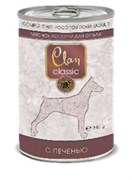 Clan Classic - Консервы для собак (мясное ассорти с печенью)