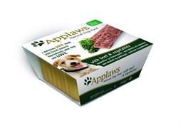 Applaws - Паштет для собак (с говядиной и овощами) Dog Pate Beef and Vegetables