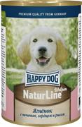 Happy Dog - Консервы для щенков и юниоров (с ягненком, печенью, сердцем и рисом)