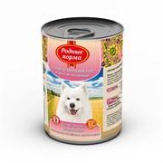 """Родные Корма - Консервы для собак """"Птица с потрошками в желе по-московски"""""""