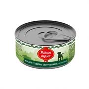 """Родные Корма - Консервы для щенков """"Мясное угощение"""" (с потрошками)"""