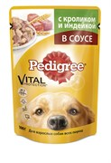 Pedigree - Паучи для собак (с кроликом и индейкой в соусе)