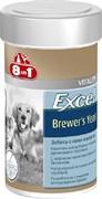 8in1 - Витамины для кожи и шерсти пивные дрожжи для кошек и собак Excel Brewer's Yeast