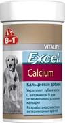 """8in1 - Добавка """"Эксель Кальций"""" для костей и зубов Excel Calcium"""