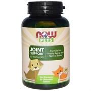 Now Foods, Now Pets - Витамины для здоровья суставов собак и кошек (жевательные таблетки)