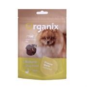 Organix - Лакомство для собак малых пород «Нарезка утиного филе» 100% мясо Duck fillet/shredding for small breeds
