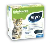 VIYO - Пребиотический напиток для котят Reinforces Cat Kitten