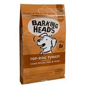 """Barking Heads - Сухой корм беззерновой для собак """"Бесподобная индейка"""" (с индейкой и бататом) Top-Dog Turkey"""
