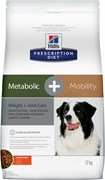 Hill's (вет. диета) - Сухой корм для собак для коррекции веса + суставы Metabolic+Mobility