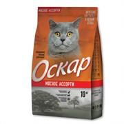 Оскар - Сухой корм для взрослых кошек (мясное ассорти)