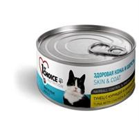 1St Choice - Консервы для кошек (тунец с курицей и ананасом)