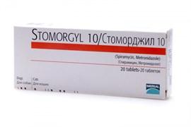 Frontline (Merial) - Стоморджил 10 антибактериальный препарат широкого спектра действия, 20 таб.