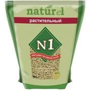 """N1 - Комкующийся древесный наполнитель Naturel """"Растительный"""" на 4,5л"""