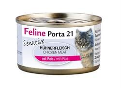 Porta 21 Feline - Консервы для кошек с чувствительным пищеварением (мясо курицы с рисом) Senstive Chicken + Rice - фото 15439